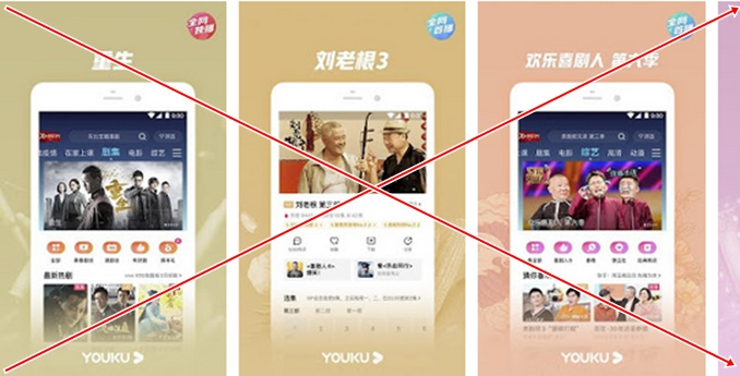 How to Delete Youku Account